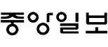 중앙일보 - 원스탑코리아(1-StopKorea)